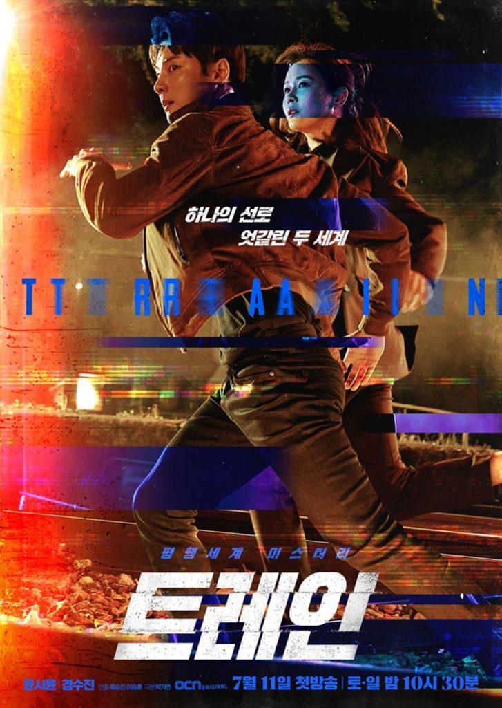 drama Korea Train