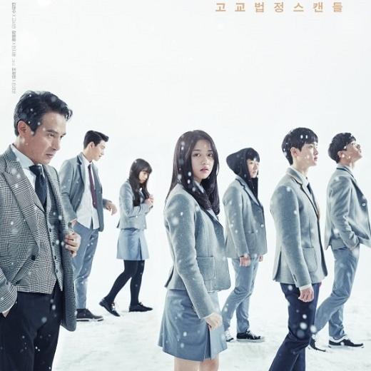 drama Korea Solomon's Perjury